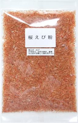 サクラエビ、徳用、桜海老ひげ、風味出し